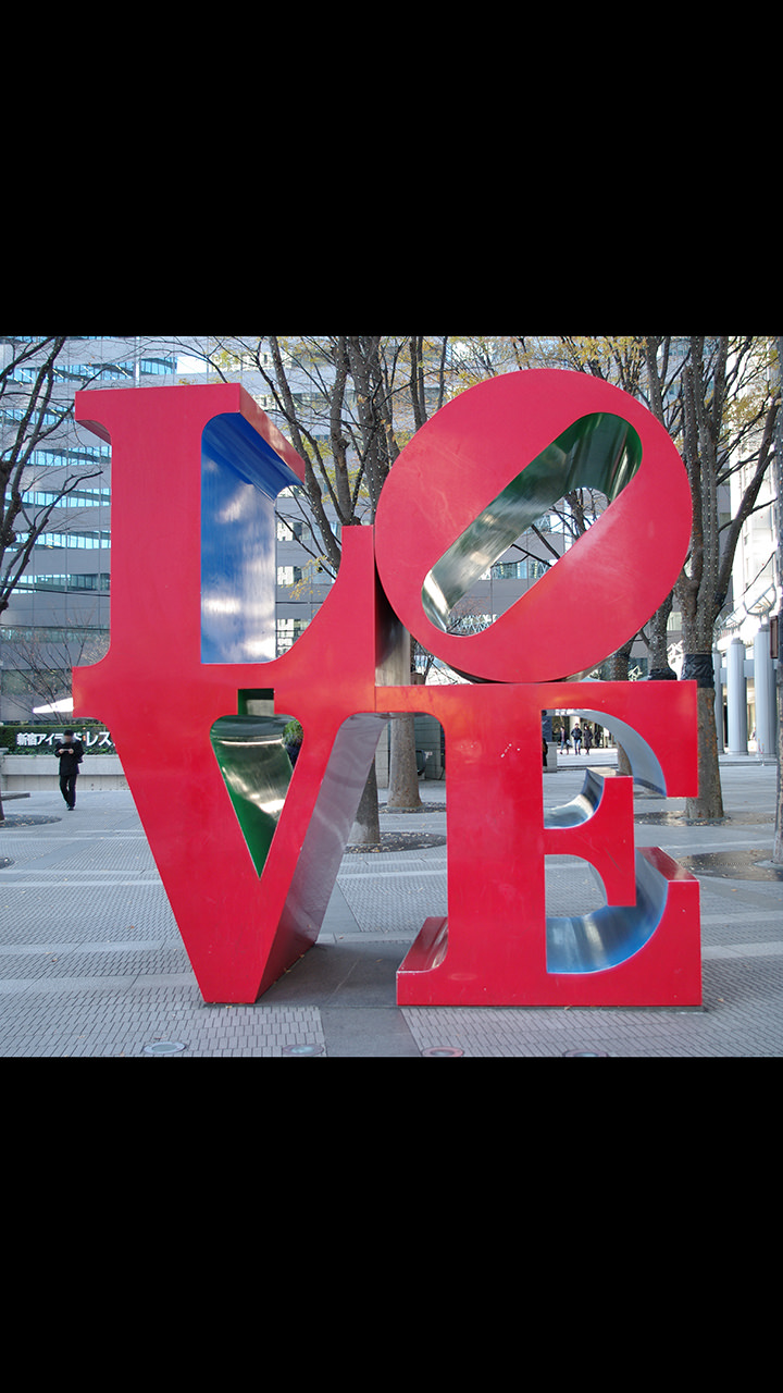 Loveオブジェのiphoneスマホ無料壁紙 待ち受け 1335 フォトック