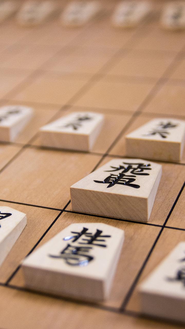 将棋のiphoneスマホ無料壁紙 待ち受け 3404 フォトック